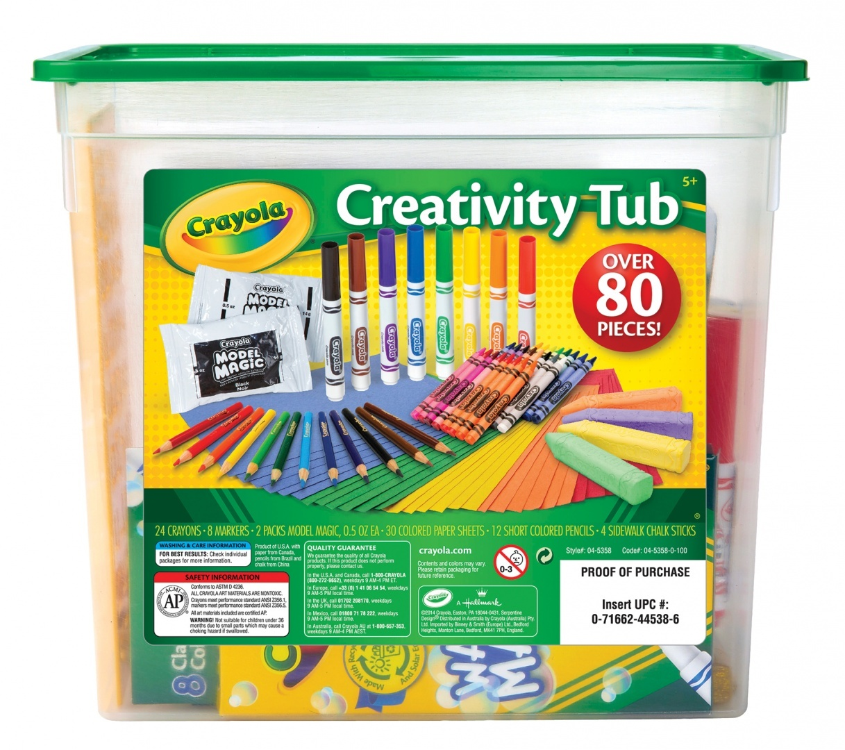 Markers Over 80 Art Tools Crayola Creativity Tub Crayons Colored Pencils and
