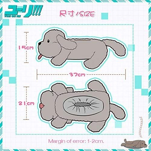 Gray Plush Dog Toy Style Anime Yuri on Ice Tissue Holder Tissue Box Cartoon Tissue Cover Paper Holder Napkin Box Paper Storage Box Tissue Tray Paper Container for Car Home Use Bathroom Accessories